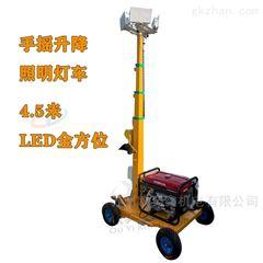 4X100W LED山东抗灾应急汽油发电机照明灯车手摇升降杆