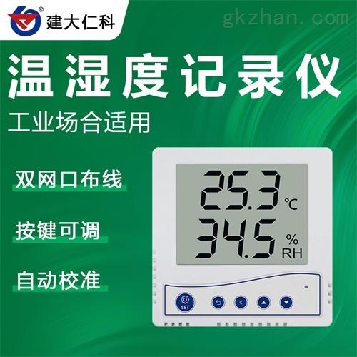 建大仁科 大屏仓库楼宇温湿度监测设备