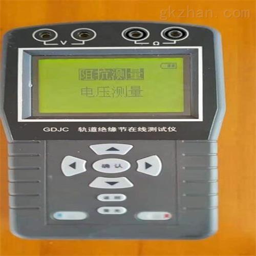 轨道绝缘节测量表(中西器材)仪表