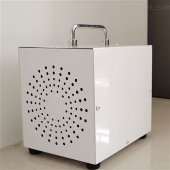 便携式小型充电款臭氧空气消毒机空间净化
