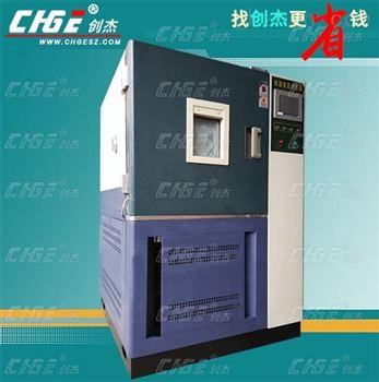 二手可程式低温恒温恒湿试验箱,100升交变湿热箱