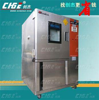 二手巨孚恒温恒湿试验机,东莞长安巨仪ITH150-50-2P