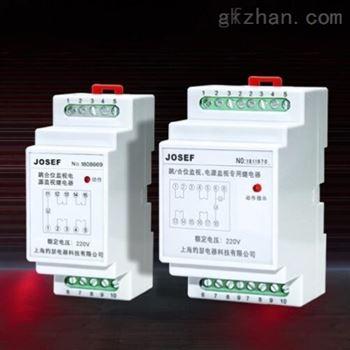 JDJS-1/220V跳闸(合闸)回路监视继电器