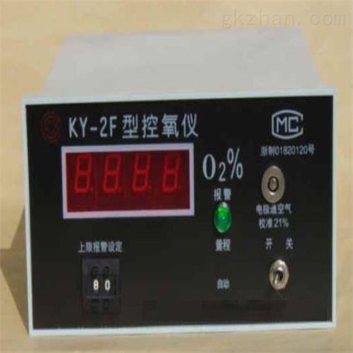 氧气分析仪 仪表