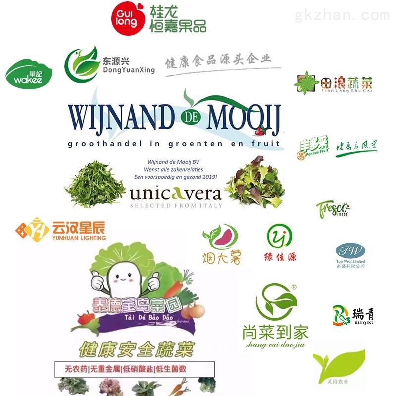 蔬菜包装机合作案例.jpg