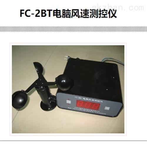 电脑风速测控仪 仪表