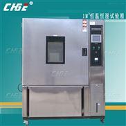 二手ESPEC高低温试验箱日本TABAI恒温恒湿试验箱