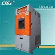 低温培养箱,低温保存箱,低温储存箱,低温实验箱