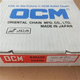 OCM链条