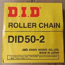 50-2DID链条