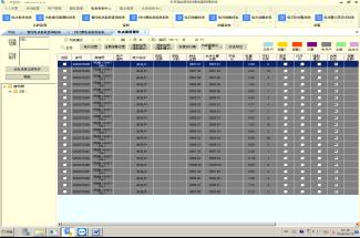 2144杭州仁和金融中心远程预付费电能管理系统(1)2476.png
