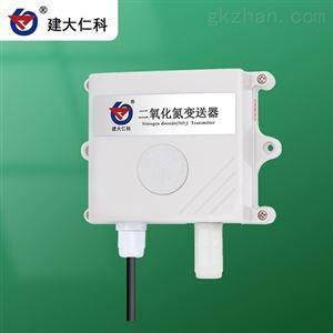 RS-NO2-485型二氧化氮变送器生产厂家
