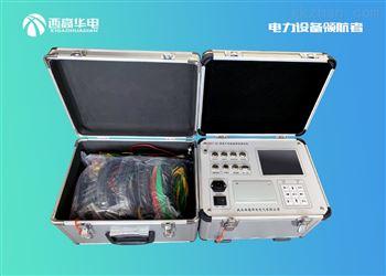 XGKC-8A 高压开关动特性测试仪
