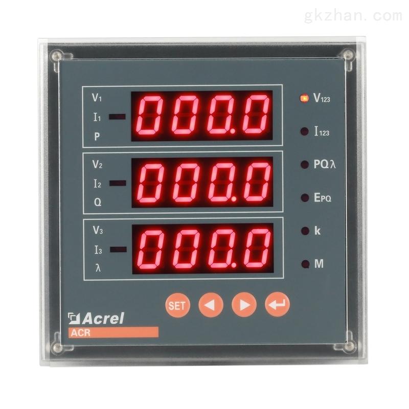 安科瑞三相高海拔多功能LED显示电能表