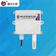 RS-PH3磷化氢变送器监测设备