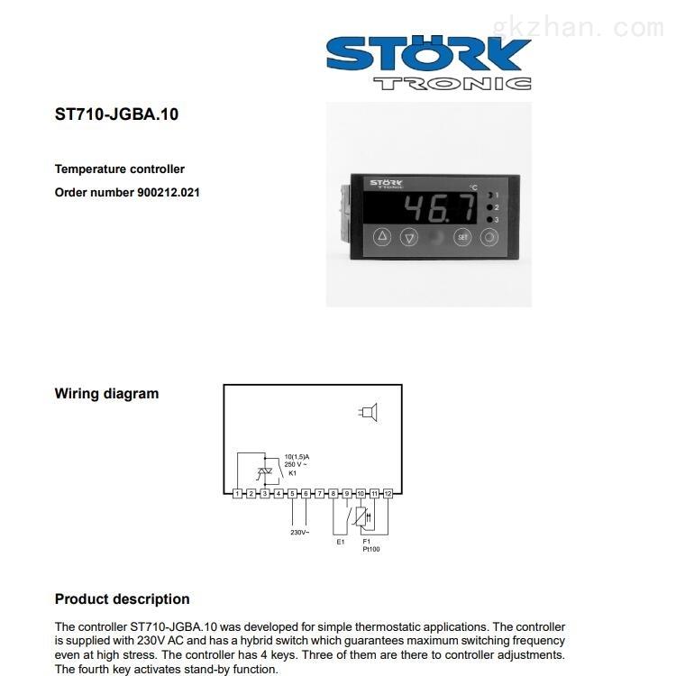 Stoerk温控器在冷藏柜的应用