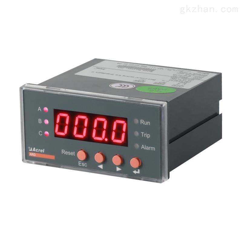 安科瑞马达带RS485通讯接口的电动机保护器