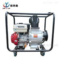 风冷汽油机水泵6寸大流量移动灌溉排涝EURY