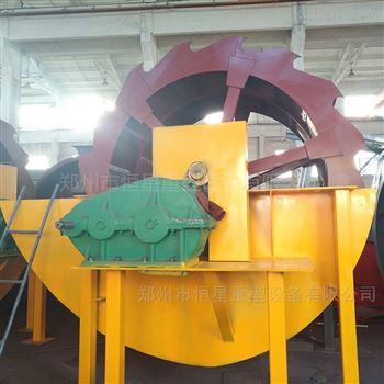 四川省攀枝花新型叶轮式XSD系列洗砂机