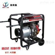 欧奕鑫两轮手推移动式6寸柴油机水泵DP150E