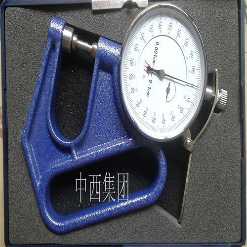 手持式塑料薄膜测厚仪 仪表