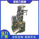 供应KLF-60SH自动上料粉剂包装机
