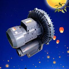 RB-1520H抽蒸汽高壓高溫風機