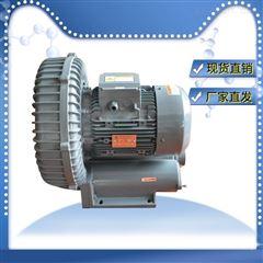 RB-033H隔熱環形風機