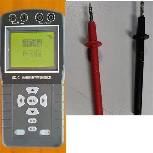 轨道绝缘在线测试仪(中西器材)仪表