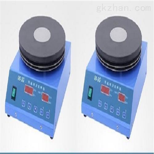 恒温磁力搅拌器 仪表