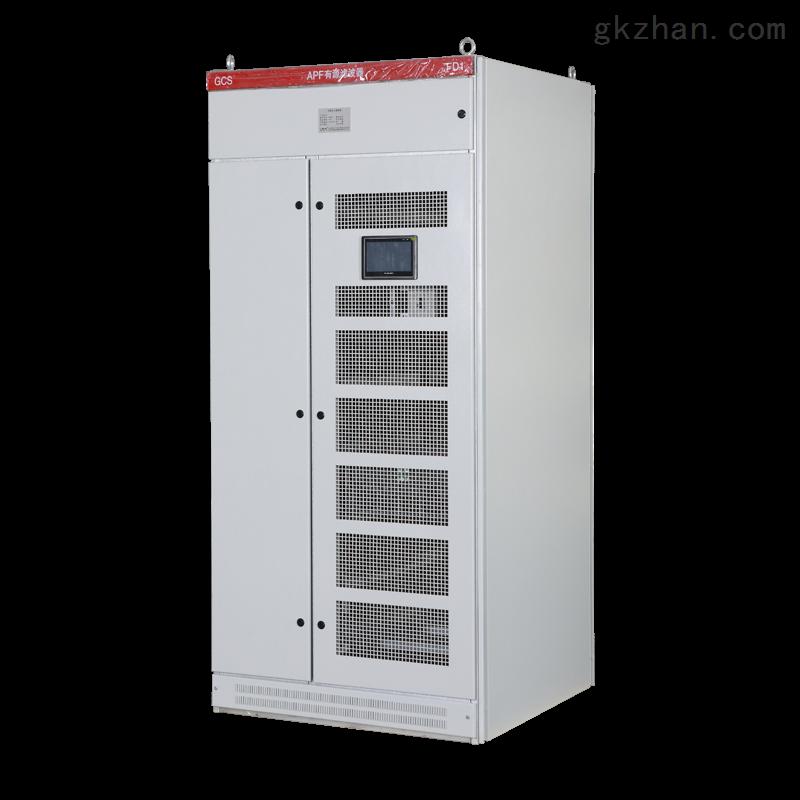 安科瑞原装有源滤波器低压用电装置含谐波