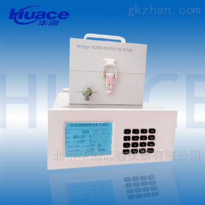 HEST-300表面体积电阻率测试仪厂家-北京华测
