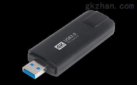 U900pro HDMI视频采集卡