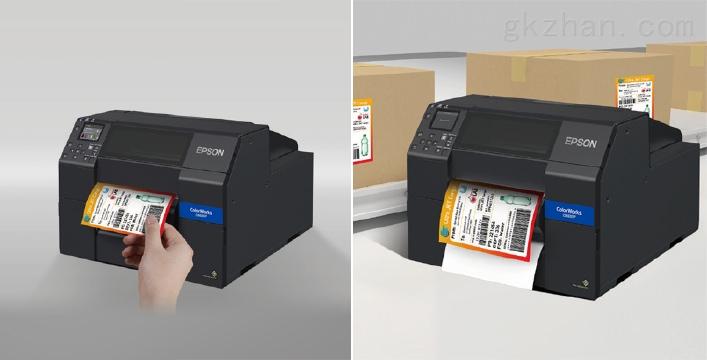 https://epson.com.cn/resource/Images/Product/label/CW-C6530P/blade2.jpg