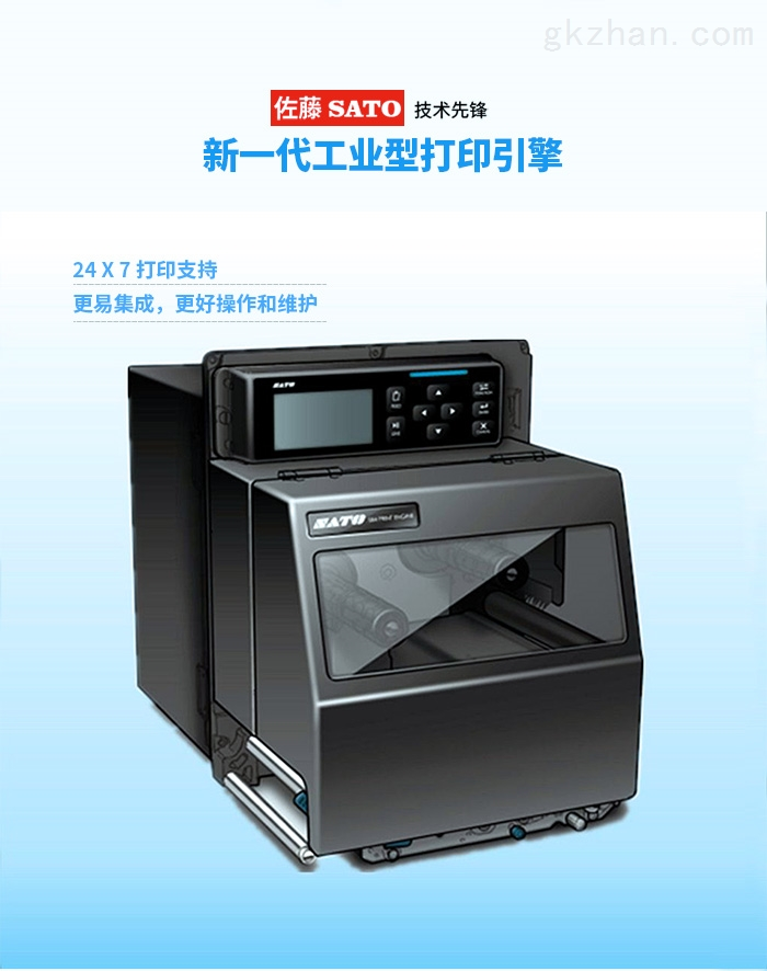 http://www.gmbarcode.cn/d/file/zdtbj/S84/S80_02.jpg