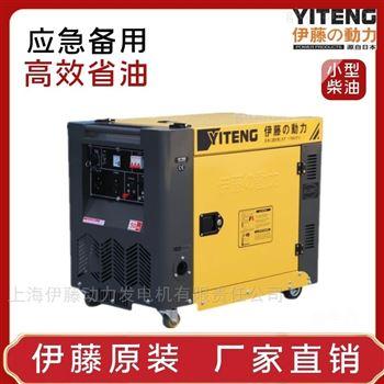 限电工厂柴油发电机YT8100T3