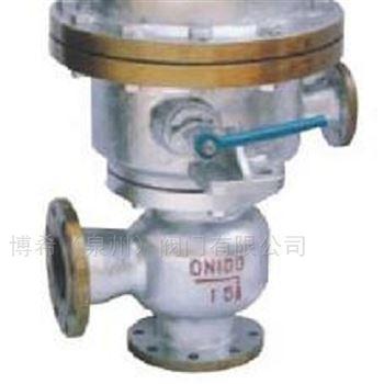浮球式蒸汽疏水调节阀 进口 国标