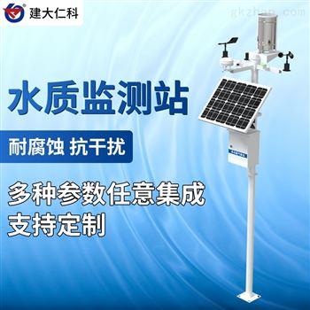 建大仁科 水质在线环境监测系统