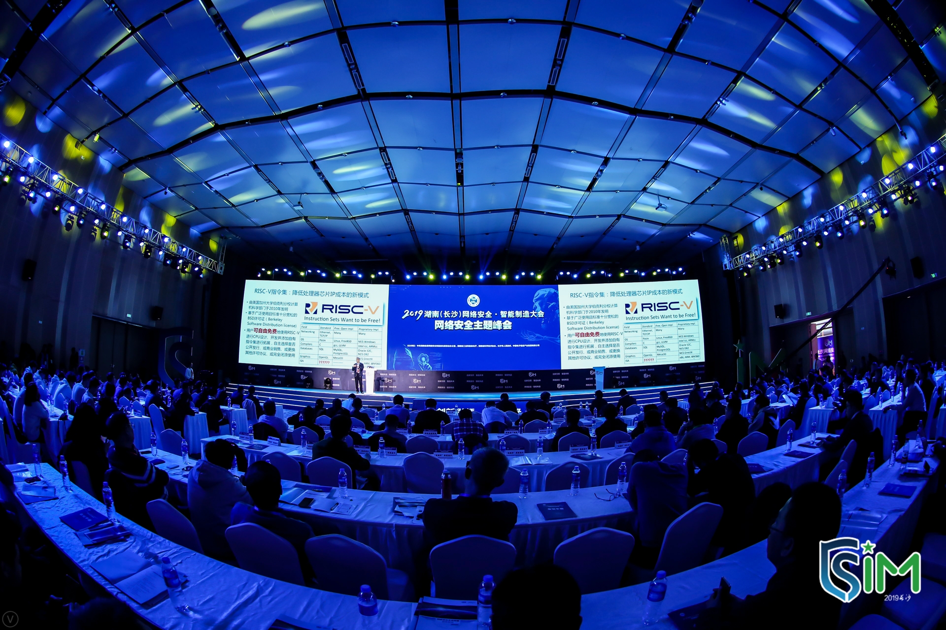 长沙网络安全●智能制造大会 合作伙伴招募公告
