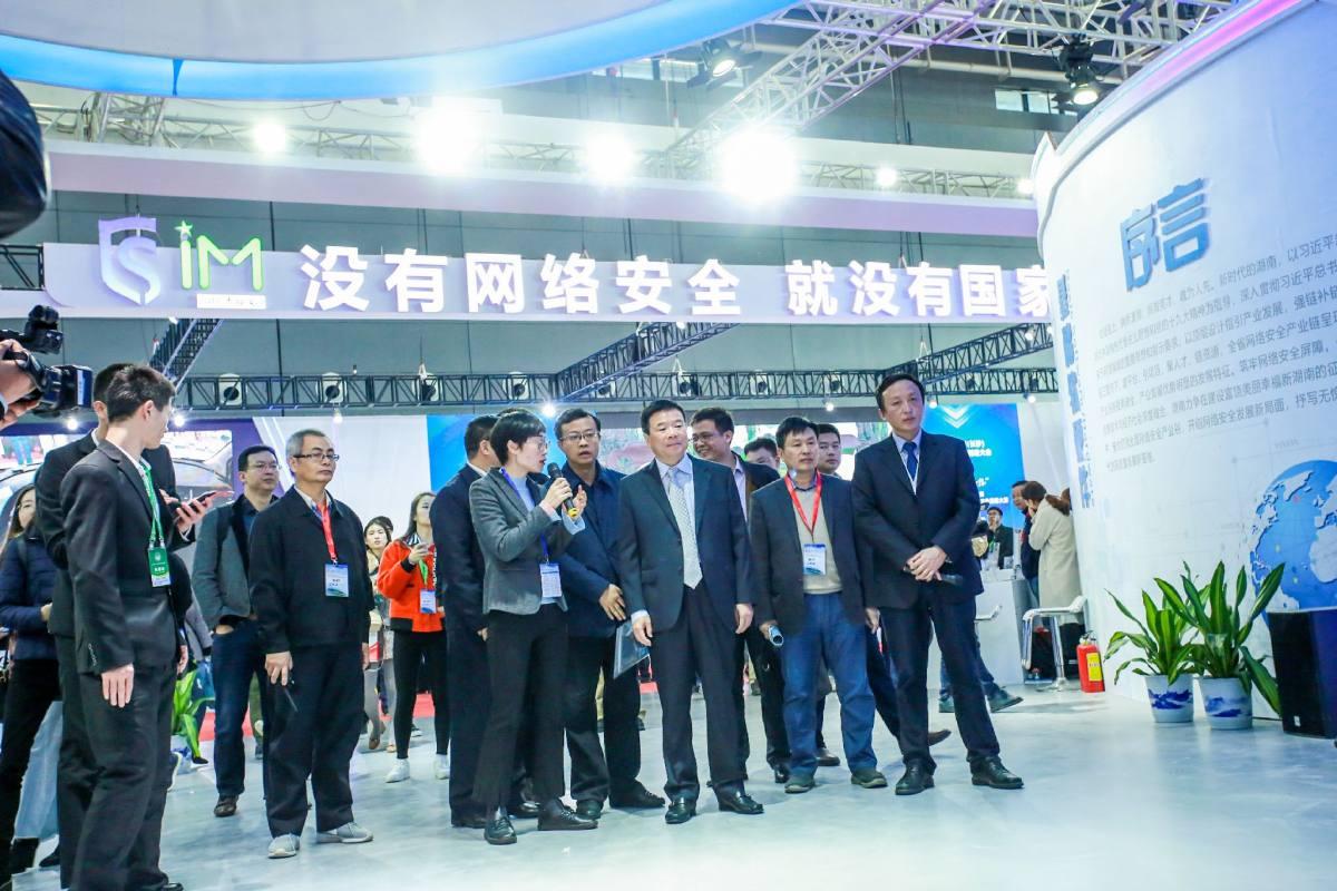 工信部部长肖亚庆《人民日报》撰文:制造强国和网络强国建设扎实推进