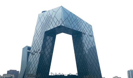 早新闻:中国数字经济规模近36万亿、星链卫星将再次发射