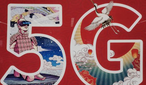 """四大要点!云南印发""""5G+工业互联网""""示范工程推进方案"""