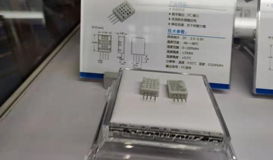 全新第三代英特尔至强可扩展处理器亮相