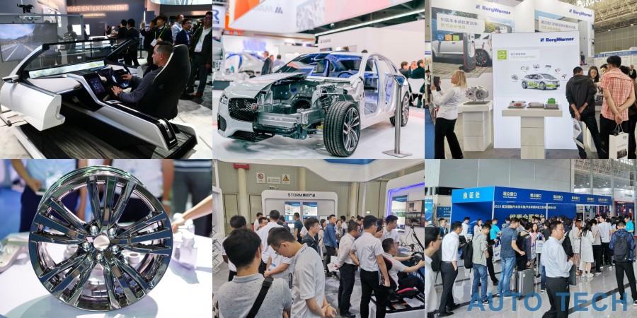 2021中国广州国际汽车技术展览会,观众预登记火热注册中!