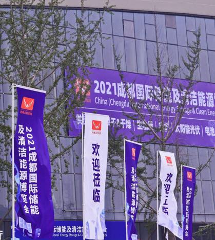 2021中国西部热博会圆满落幕!8月亚洲热博会震撼来袭