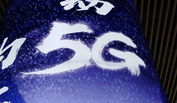 5G+標志著亞洲產業的下一個大轉變