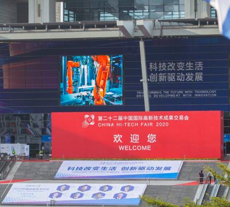 2021深圳高交会,看AI如何为智能制造赋能
