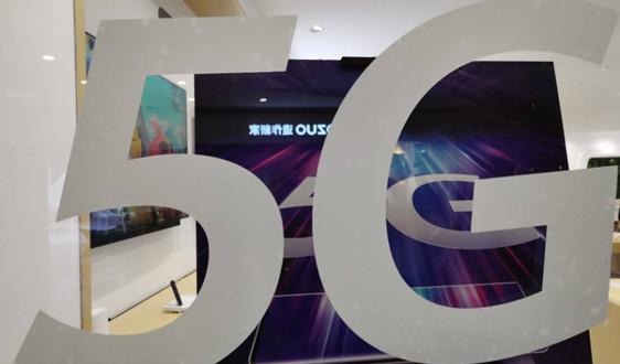 高通徐晧:5G毫米波助力众多行业应用,开启数字经济变革新机遇