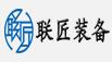 東莞市聯匠智能裝備有限公司