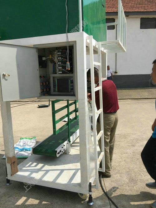 颗粒粮食包装机